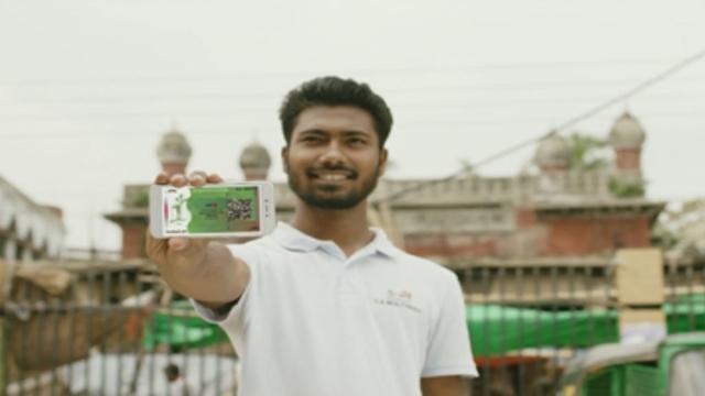 UCB introduces virtual banknotes in Bangladesh