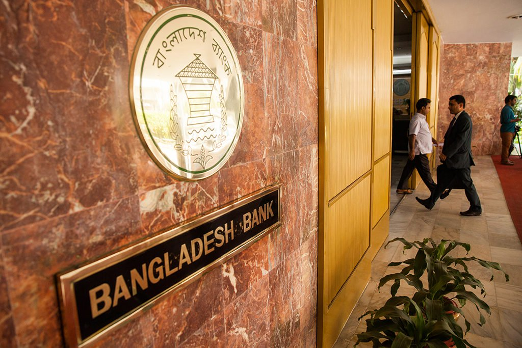BB strengthens forex support to banks