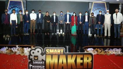 Walton 'Smart Fridge, Smart Maker' video contest launched
