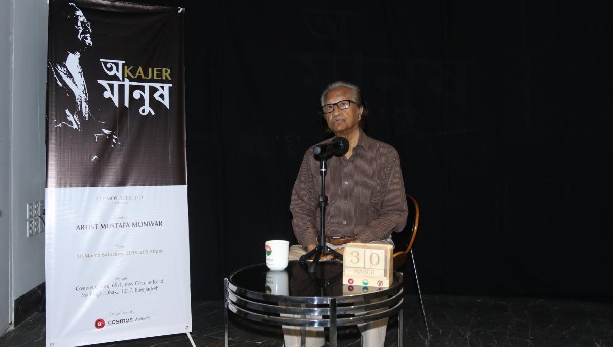 Creative arts breed happiness, says Mustafa Monwar