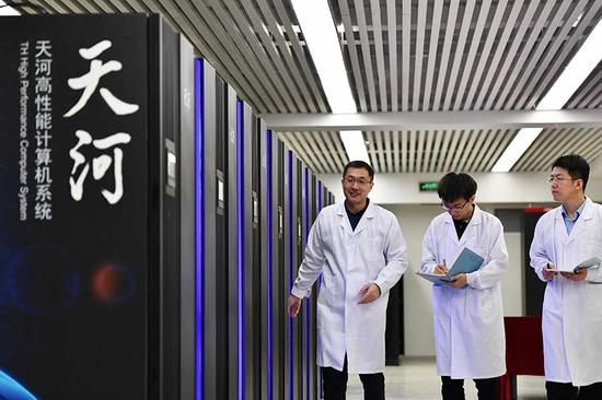 U.S., Chinese, Australian scientists use world's fastest computer to simulate telescope data processing
