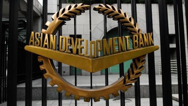 Three Bangladeshi Banks win ADB's TFP awards