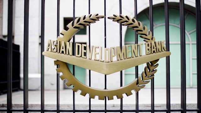 $500m ADB loan to develop primary education system
