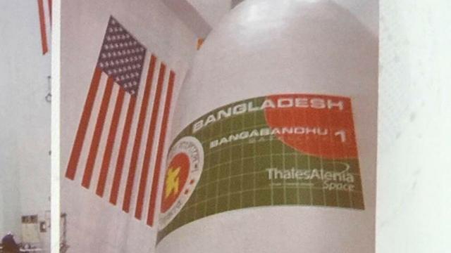 Bangabandhu-1 set to fly tonight
