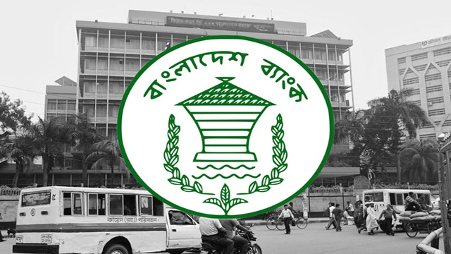 BD receives $1.218b remittance in April