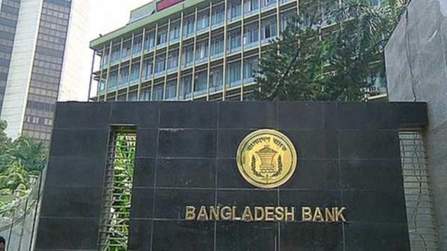 Defaulted bank loans near Tk 90,000cr