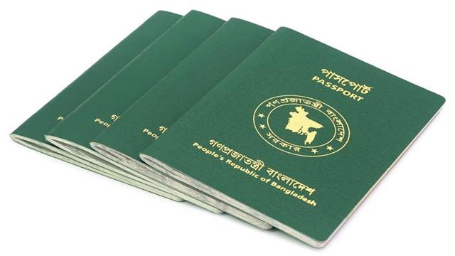 250,000 Rohingyas went abroad with Bangladeshi passports