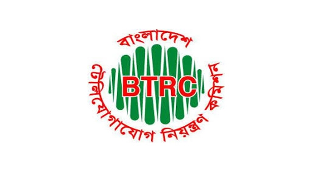 BTRC to hear complaints via social media