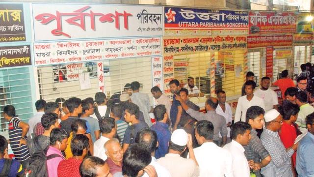 Sale of advance bus tickets for Eid-ul-Azha begins