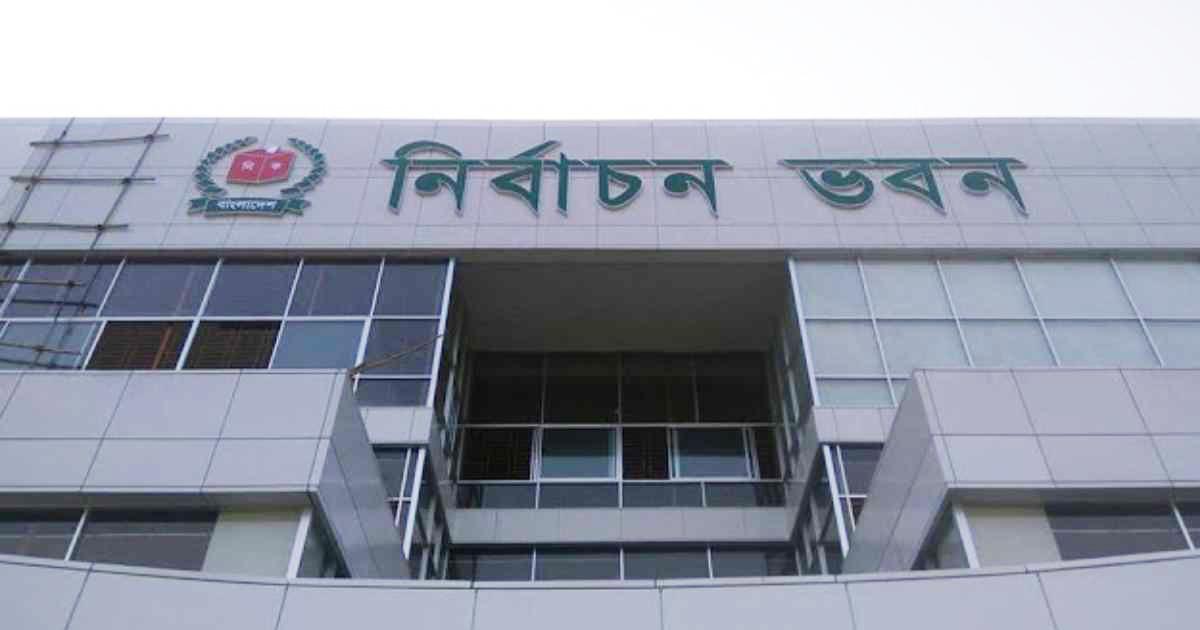 Dhaka city polls now on Feb 1