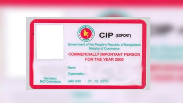 136 businessmen to get CIP cards today
