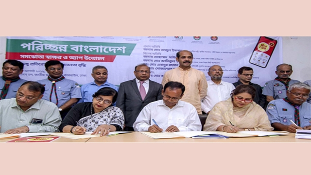 MoU signed with 9 departments to build 'Clean Bangladesh'