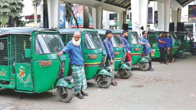 Ministry asks BRTA to start gradual replacement