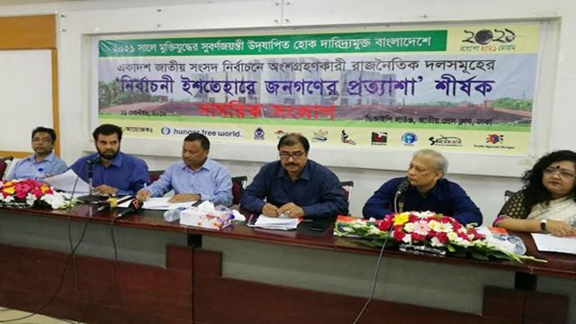 Civic society figures stress enhanced focus on agriculture manifestos