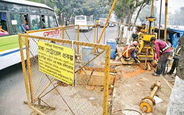 Telephone, internet services to remain suspended in Motijheel from June 8-11