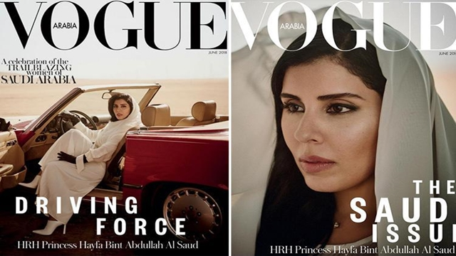Vogue Arabia backs Saudi Princess on cover