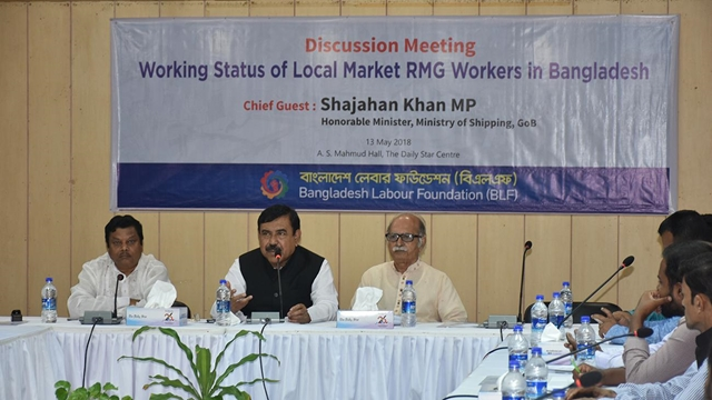 Trade unions to protect workers' right, not for creating anarchy: Minister