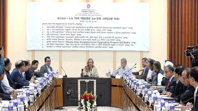 Ecnec approves economic zone in Narayanganj for Japanese investors UNB