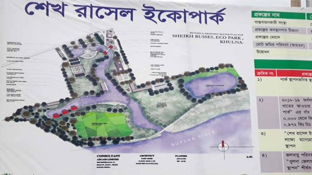 Construction of Khulna's Sheikh Russel Eco-Park halfway through