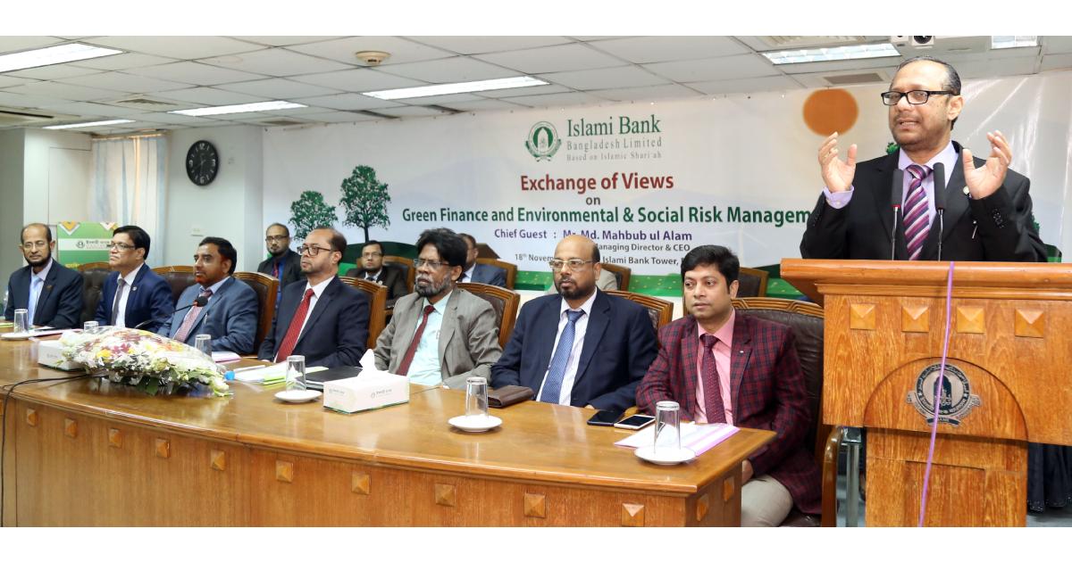 IBBL organises workshop on Green Finance