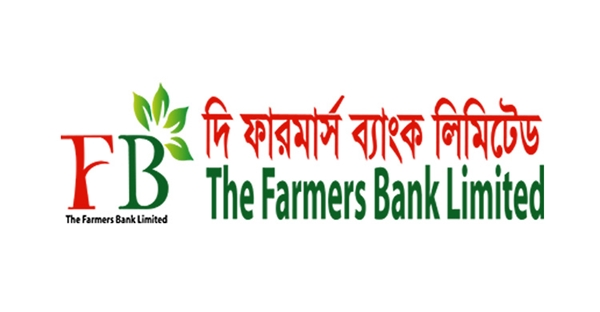 Another scams hit Farmers Bank