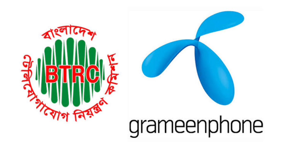 BTRC to appoint administrator if GP fails to pay dues in time