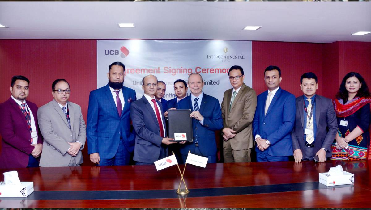 UCBL signs agreement with InterContinental Dhaka