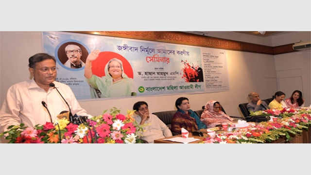 BNP creates barrier to eliminating militancy: Hasan