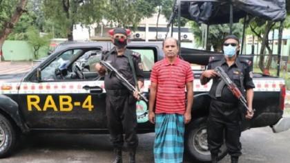 Ringleader of fraud gang held for deceiving people with fake visas