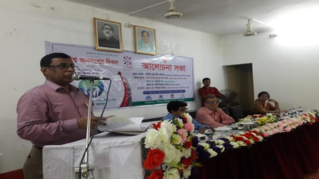 30,356 people adopt permanent birth control method in Rajshahi