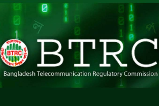 BTRC to block illegal mobile phone sets