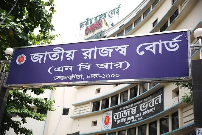 NBR seeks to freeze Buildtrade bank accounts
