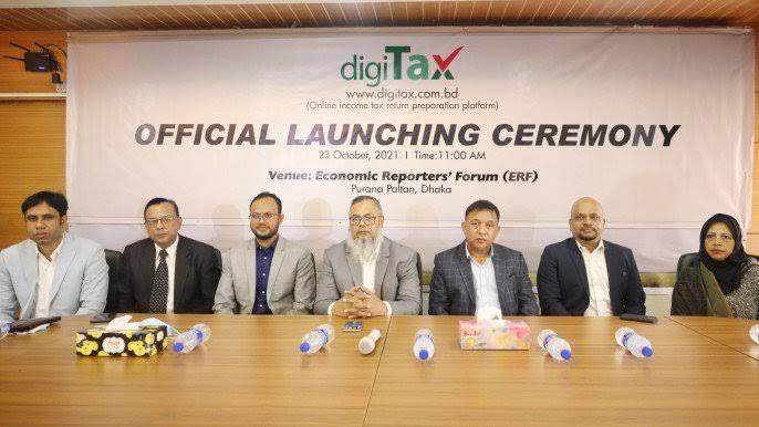 Online tax return application 'digiTax' launched