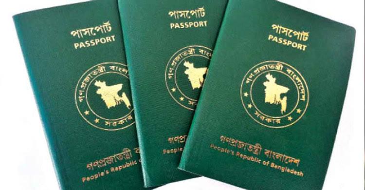 Govt okays proposal for procuring 4m MRP booklets