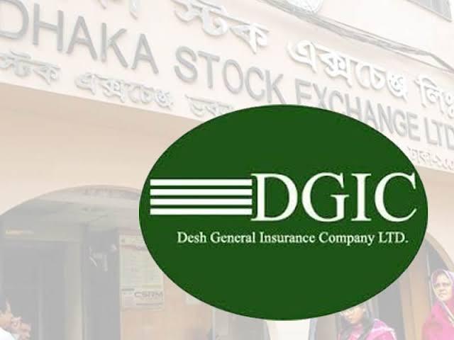 DeshGeneralInsurance to make trading debut Mar 29