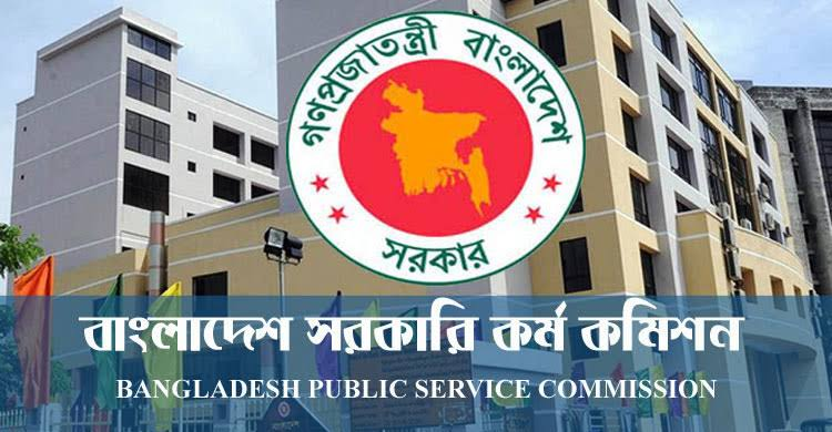 44th special BCS circular this month