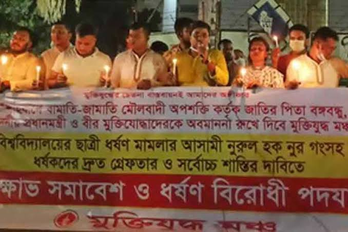 Muktijuddho Mancha block Shahbagh intersection, demand arrest of Nur