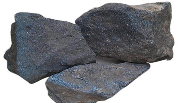 Bangladesh discovers first magnetite iron mine in Dinajpur