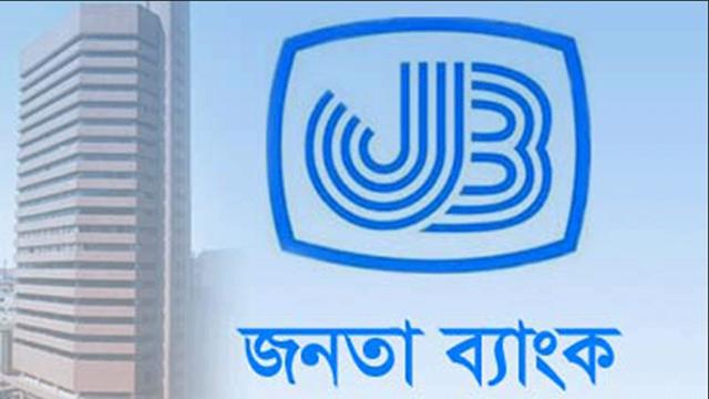Rogue traders, dishonest officials cost Janata Bank $1.4b