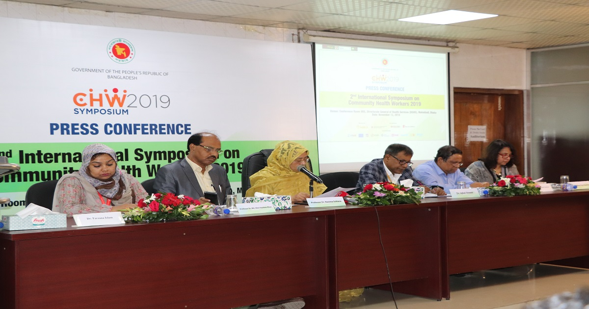Dhaka to host 2nd int'l symposium on community health workers Nov 22-24
