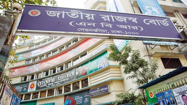 NBR receives Tk 1,900cr in 6 days as tax fair ends today