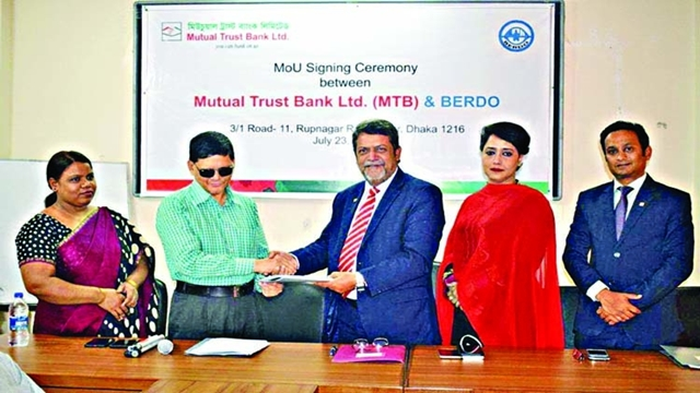 MTB inks MoU with BERDO
