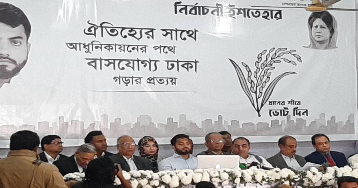 Ishraq unveils manifesto, pledges 'world class metropolis'