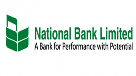National Bank's Tk 60 lakh recovered, 4 held with arms