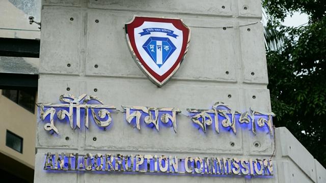 Money embezzlement: ACC files case against 7 DRA officials
