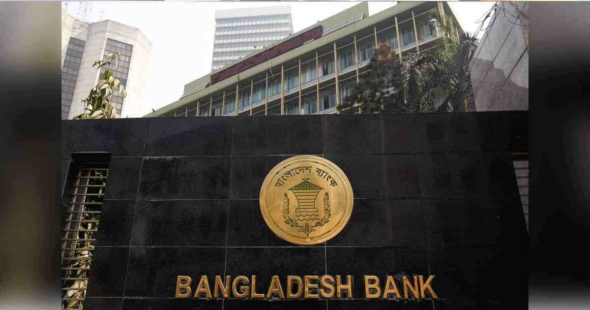 Banks in 'Red Zones' to remain closed: BB