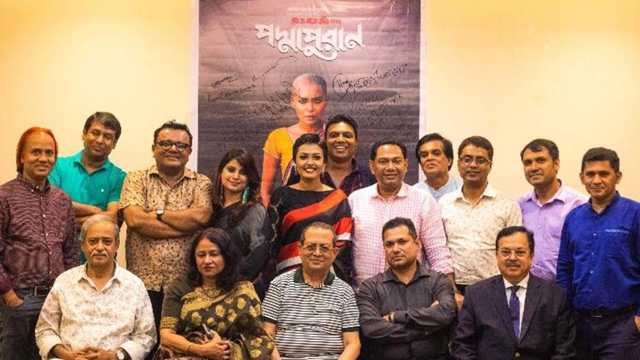 Biz Next PLUS teams up with film 'Padmapuran' for promotion at home and abroad