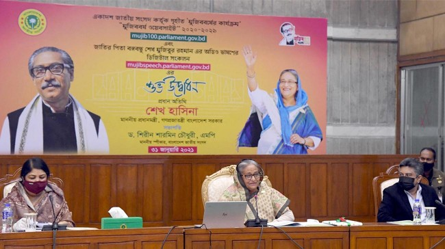 Strong opposition is a must: PM Hasina