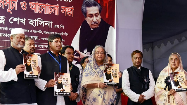 Hasina laments for Zia's escape of justice