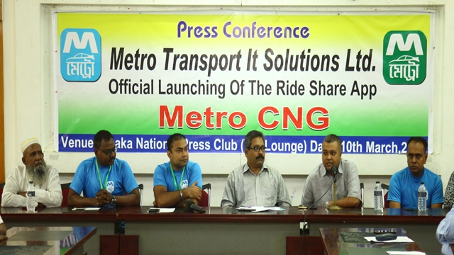 """New mobile app """"Metro CNG"""" launched in Dhaka"""
